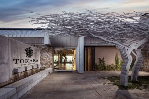 Tokara entrance HR