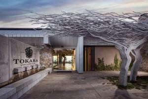 Tokara entrance HR